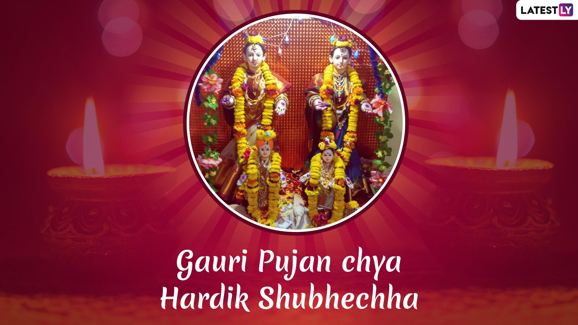 Jyeshta Gauri Puja Images & HD Wallpapers for Free ... Vadhdivas Chya Hardik Shubhechha Hd