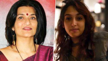 Veteran Actress Sarika to Produce Aamir Khan's Daughter Ira's Theatre Play