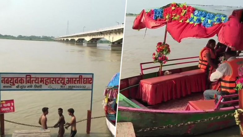 Uttar Pradesh: Saryu River in Ayodhya Flows Above Danger Mark, Jal Police on Alert, Visitors Given Life Jackets