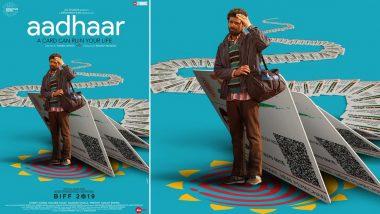 Aadhaar First Poster: Viineet Kumar Singh Plays a Villager Trying to Get His Aadhaar Card (See Pic)