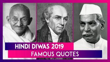 Hindi Diwas 2019: Famous Quotes On Importance of Hindi Language