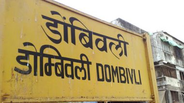 Dombivli: Unsafe Kopar Rail Over Bridge Shut For Traffic Movement by KDMC