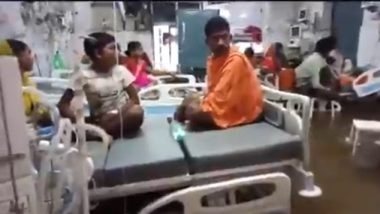 Bihar Rains: Several Areas Waterlogged, Patients Treated in Flooded Hospital Wards In Patna; Watch Video