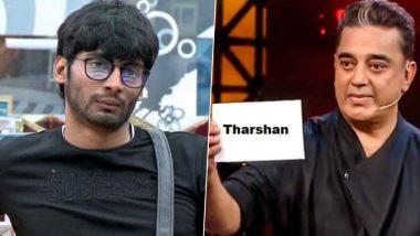 Bigg Boss Tamil 3 Shocker! Tharshan Gets Eliminated From Kamal Haasan's Show (Watch Video)