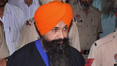 Beant Singh's Family To Move Supreme Court Against Centre's Decision to Commute Death Sentence of Balwant Singh Rajoana
