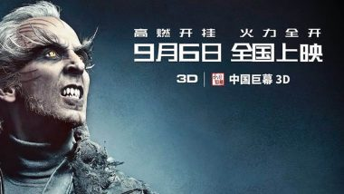 Rajinikanth and Akshay Kumar's 2.0 Bags the Top Spot for Advance Bookings Ahead of the Film's Release on September 6 in China