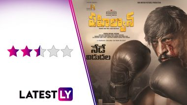 Pailwaan Movie Review: Kichcha Sudeep And Suniel Shetty's Predictable Wrestling Flick Has Enough Drama To Keep You Hooked But Not For Long