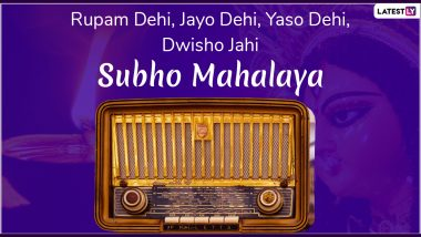 Subho Mahalaya 2019 Wishes in Bengali: WhatsApp Stickers, Images, Messages, Facebook Photos, SMS & Quotes to Kickstart Durga Puja Celebrations