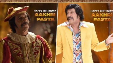 Housefull 4: Chunky Panday's First Look as Aakhri Pasta Released on His Birthday by Akshay Kumar (View Pic)