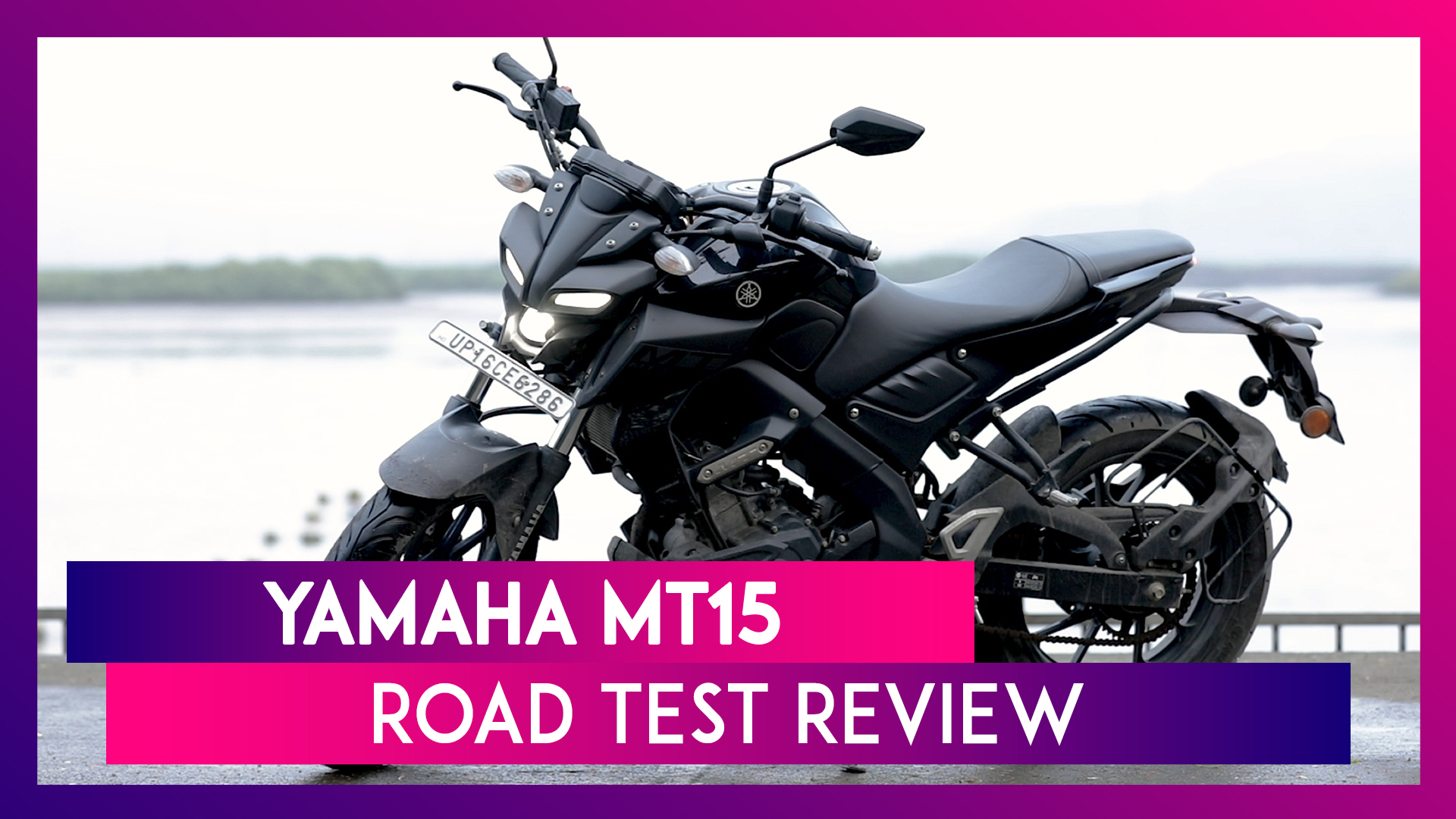 Yamaha MT15 Road Test Review | Performance, Mileage, Features & Specifications
