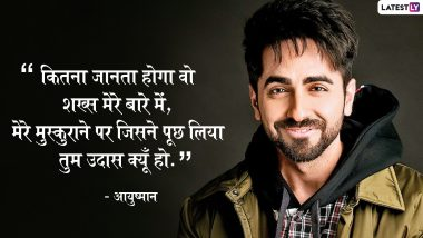 Ayushmann Khurrana Birthday Special: Beautiful Shayaris by the Actor Will Make You Fall in Love with His Words