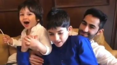 Taimur is the Cutest Devotee as he Chants 'Mangalmurti Morya' at Rima Jain's Ganpati Celebration (Watch Video)