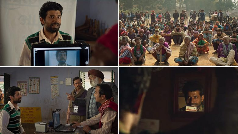 Aadhaar Teaser: Viineet Kumar Singh's Jibe at the Government Will Make You Chuckle (Watch Video)