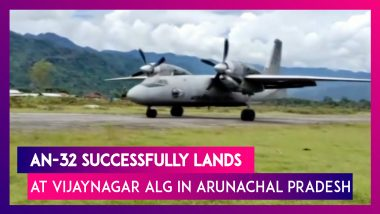 AN-32 Lands At Vijaynagar ALG in Arunachal, Boost For Military Infrastructure Along China Border