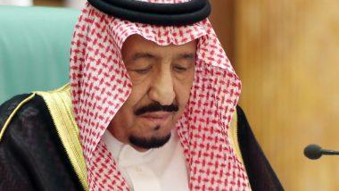 Saudi Arabia: Prince Abdulaziz bin Salman Named New Oil Minister, Replaces Khalid al-Falih