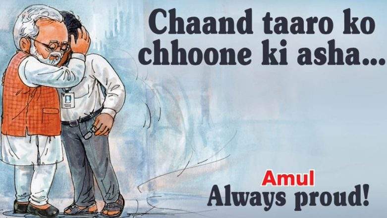 Amul's Topical Ad on Communication With Vikram Lander Has People 'Loving Them to The Moon and Back'