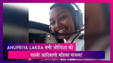 Anupriya Lakra Becomes First Woman Pilot From Odisha's Naxal Hit Malkangiri