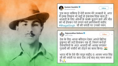 Bhagat Singh 112th Birth Anniversary: Gautam Gambhir, Suresh Raina And Others Members From Sports Fraternity Pay Homage To The National Hero
