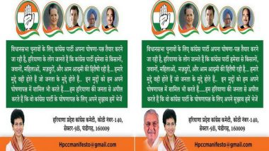 Haryana Assembly Elections 2019: Congress Urges People to Pitch in Ideas for Its Manifesto