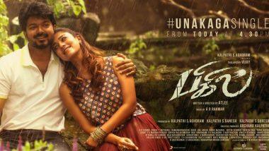 Bigil Song Unakaga: Thalapathy Vijay and Nayanthara's Third Single, an AR Rahman Melody to Be Out Today!