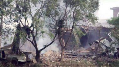 Batala Firecracker Factory Blast Leaves 23 Dead, Punjab CM Amarinder Singh Orders Probe