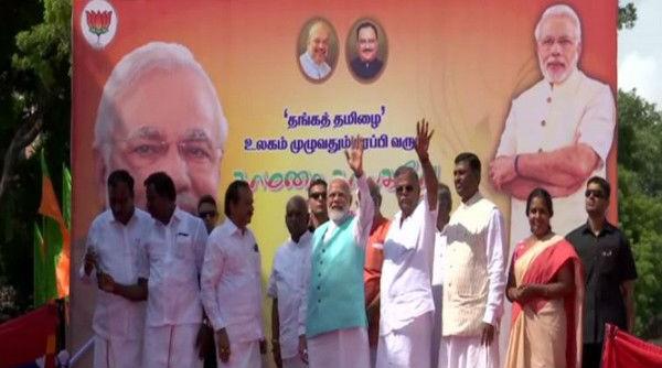 PM Narendra Modi Arrives in Chennai to Address IIT Madras' 56th Convocation Ceremony