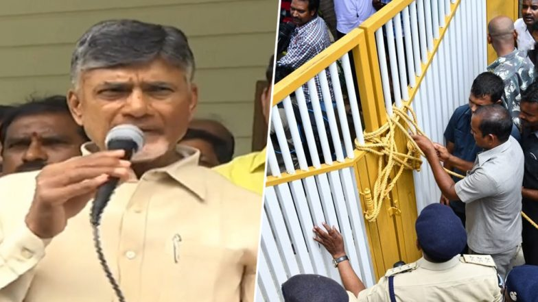 'Chalo Atmakur' Rally: Chandrababu Naidu Makes Failed Attempt to Defy House Arrest As Andhra Police Fortify His House Gate With Ropes
