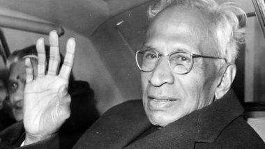 Dr Sarvepalli Radhakrishnan 131st Birth Anniversary: Inspiring Quotes by India's Favourite Scholar on Teacher's Day