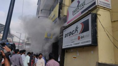 Fire Breaks Out at UCO Bank in Bengaluru, Several People Feared Trapped