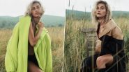 Hailey Bieber Struggled to Cope With Runway Modelling As Supermodel Gal Pals Gigi Hadid, Bella Hadid and Kendall Jenner Achieved Greater Success