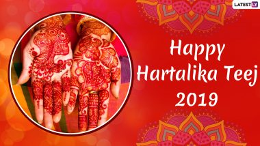 Hartalika Teej Images & HD Wallpapers for Free Download Online: Wish Happy Hartalika Puja 2019 With Romantic Wishes, Beautiful WhatsApp Stickers and Messages