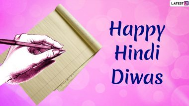 Hindi Diwas 2019 Wishes and Images: WhatsApp Stickers, Poems, Quotes, SMS, Facebook GIF Greetings and Messages to Post on Hindi Divas