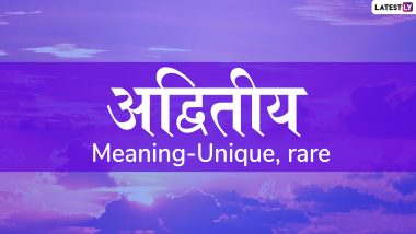 Hindi Diwas 2019: Some Words in Hindi Language Which Get Lost in Translation