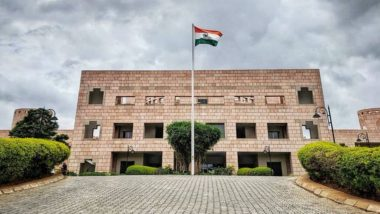 Forbes' Best Business Schools 2019 Rankings: Indian School of Business Ranked 7th Globally