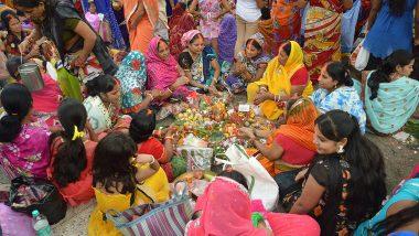 Happy Jivitputrika Puja 2021 Wishes and Greetings: Send WhatsApp Stickers, Facebook Messages, Telegram Photos, HD Images, Wallpapers and GIFs to Celebrate Jitiya Vrat