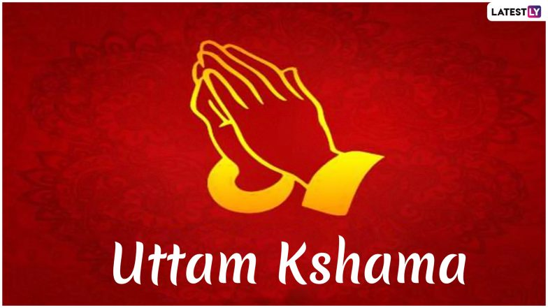 Kshamavani 2019 Date: Significance And Tradition Related to the Day of Forgiveness Observed by Jains