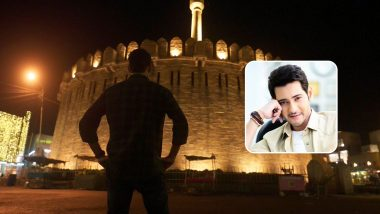 Sarileru Neekevvaru: Mahesh Babu Once Again Set to Showcase the Iconic Konda Reddy Buruju on the Big Screens!