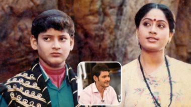 Mahesh Babu Shares a 30-Year-Old Pic with Vijayashanthi, All Set To Work with Her Once Again In Sarileru Neekevvaru