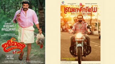 Mohanlal's Ittymaani Made in China or Prithviraj Sukumaran's Brother's Day – Which Film Will Be a Blockbuster?