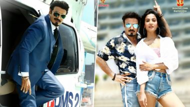 NBK 105: Makers Treat Fans With New Posters Featuring Nandamuri Balakrishna and Sonal Chauhan, Ahead of Ganesh Chaturthi (View Pics)