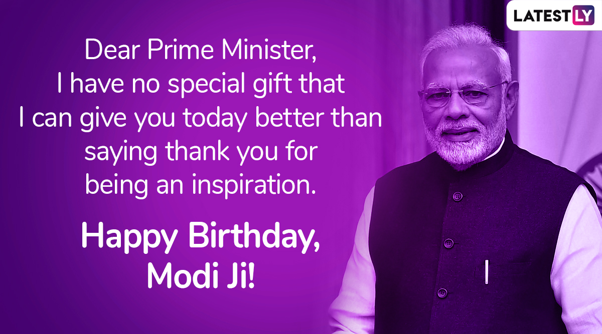 Birthday wish for PM Narendra Modi, Image 2 (Photo Credits: File Image)