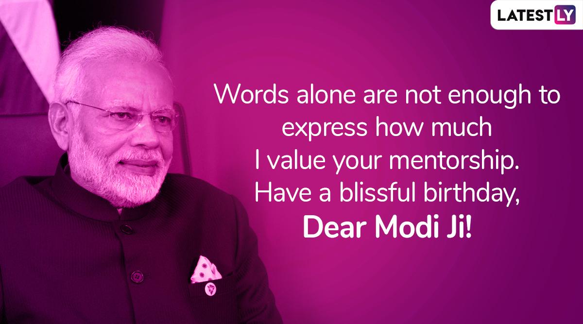 Birthday wish for PM Narendra Modi, Image 3 (Photo Credits: File Image)