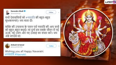 Happy Navratri Messages Trend on Twitter; Politicians Including PM Narendra Modi and Netizens Share Navaratri Wishes on Social Media