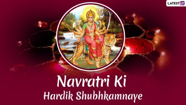 Navratri 2019 HD Images & Wishes in Hindi For Free Download: Send Sharad Navaratri Ki Hardik Shubhkamnaye WhatsApp Sticker Messages and GIF Greetings Online