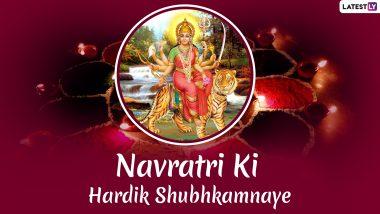 Navratri 2020 HD Images & Messages For Free Download Online: Wish Sharad Navaratri Ki Hardik Shubhkamnaye With WhatsApp Stickers and GIF Greetings