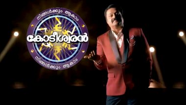Suresh Gopi's Show Ningalkkum Aakaam Kodeeshwaran Gears Up for Season 5, Host Shoots First Question for Participation (Watch Video)