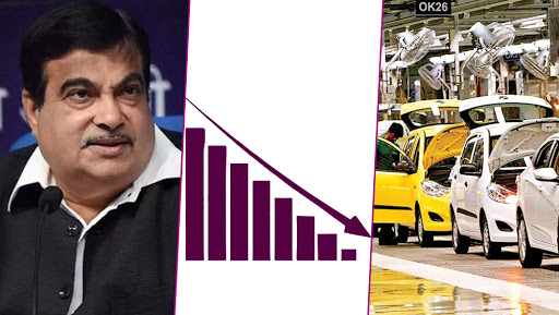 Nitin Gadkari Admits to Economic Crisis in Automobile Sector, Assures Finance Ministry Will Find Out a Solution Soon