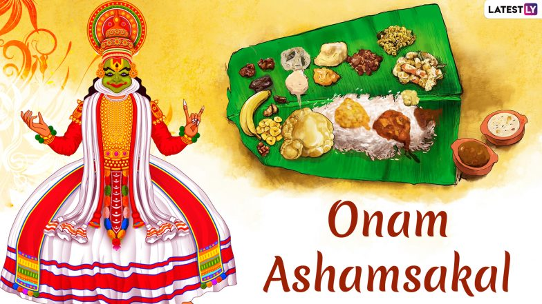 Onam Ashamsakal Images & HD Wallpapers for Free Download Online: Wish Happy Onam 2019 With Beautiful GIF Greetings & WhatsApp Sticker Messages