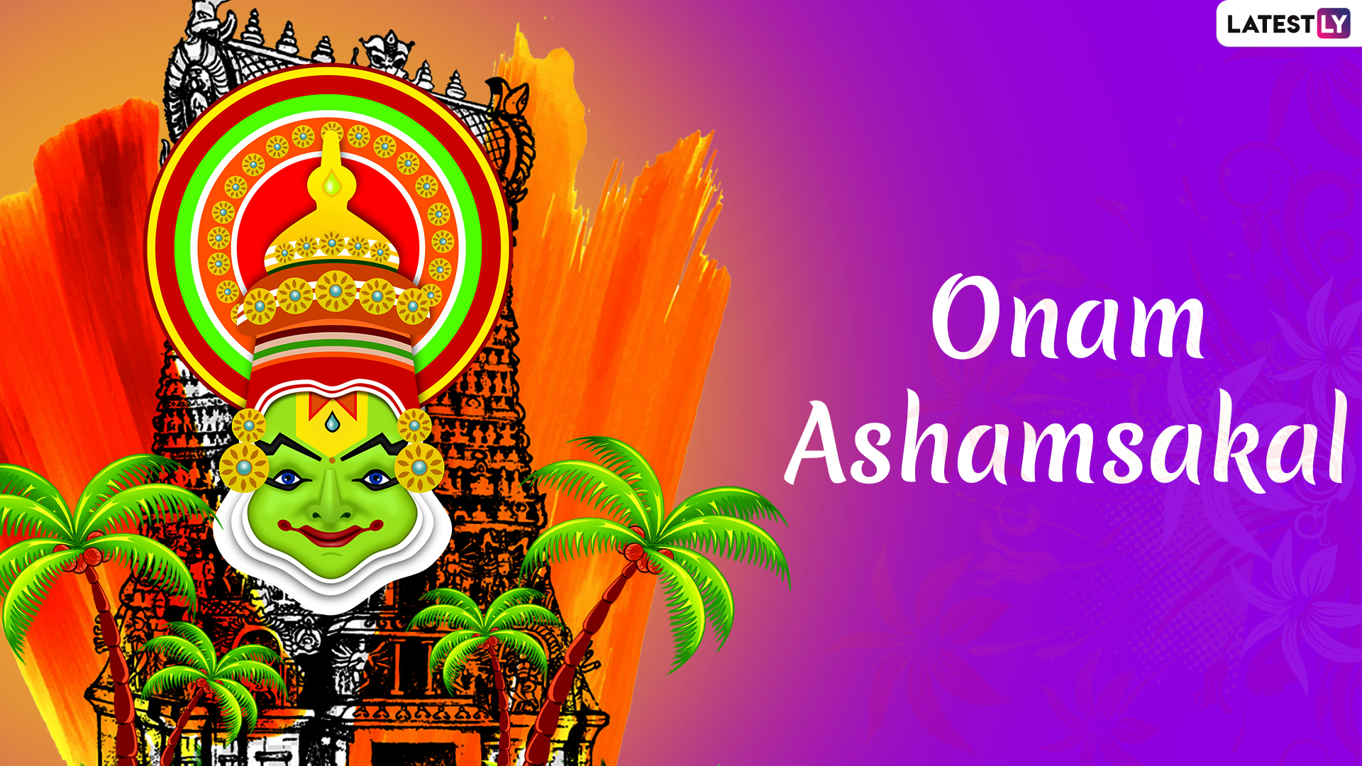 Onam Ashamsakal Images & HD Wallpapers for Free Download
