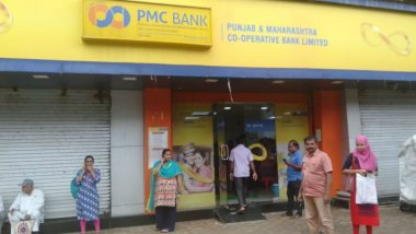 PMC Bank Scam: Sikhs From Maharashtra Unable to Visit Gurudwara Darbar Sahib in Pakistan